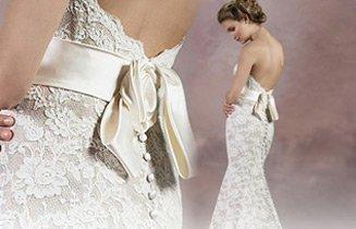 Foto abiti da sposa